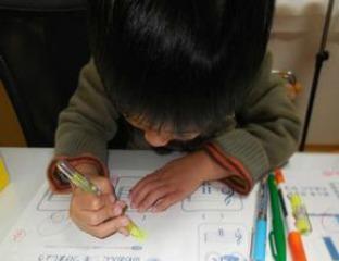 ♪学習塾コースのイメージ