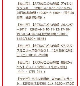 20161202_143548000_ios