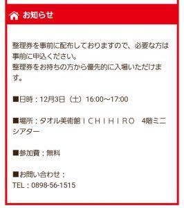 20161202_143558000_ios